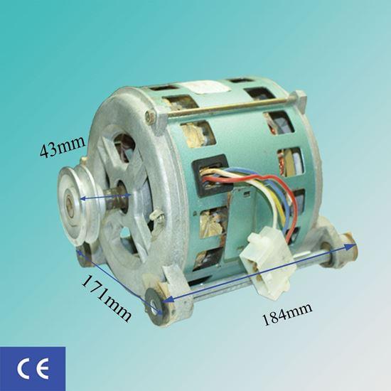 تصویر موتور حایر600 (سبز)